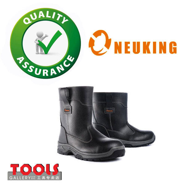 NEUKING NK85 SAFETY BOOT/SAFETY SHOE/FOOT PROTECTION
