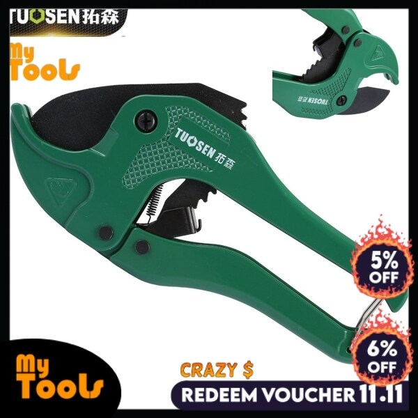 Mytools Tuose PVC Plastic Pipe Cutter Adjustable Conduit Plumbing Hose Pliers For Poly PVC PPR Aluminium Pipe
