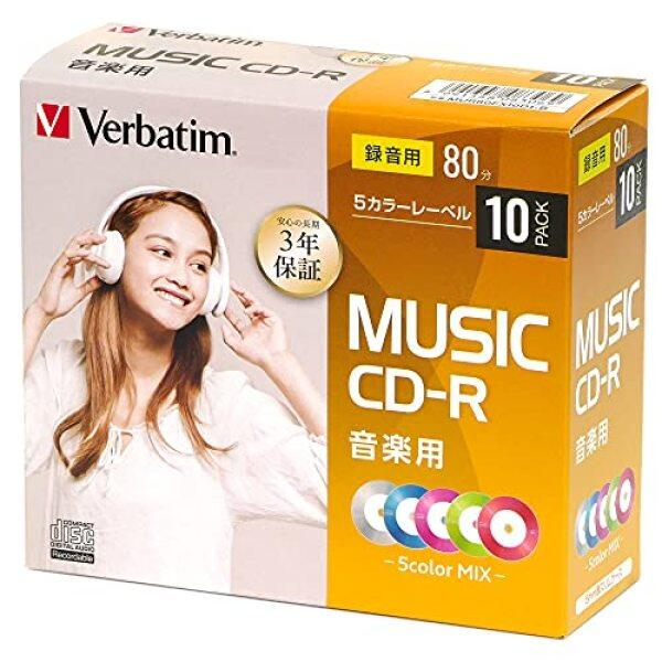 Mitsubishi Chemical Media Music for the CD-R 80 minutes 10 sheets of 5 mm plastic case 5 color mix 3 year warranty MUR80FX10D1-B