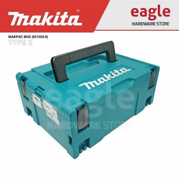 Makita 821550-0 395 (L) x 295 (W) x 155 (H) MAKPAC Connector Plastic Case