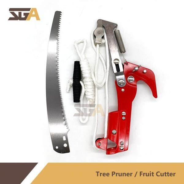 2 Pulley Wheel Pole Tree Pruner Trimming Tree Pruning Saw Tree Cutter RAMBUTAN Cutter Fruit Picker Fruit Pruner Gergaji Dahan Kayu Potong Buah Buahan Rambutan