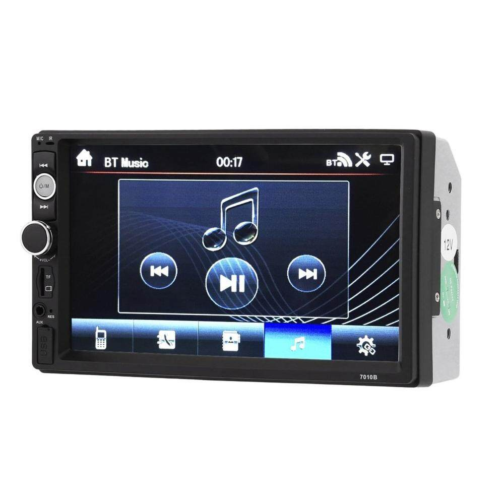 car audio buy car audio at best price in malaysia www lazada com my  2018 new 7010b 7 inch bluetooth v2 0 car audio stereo touch screen mp5 player