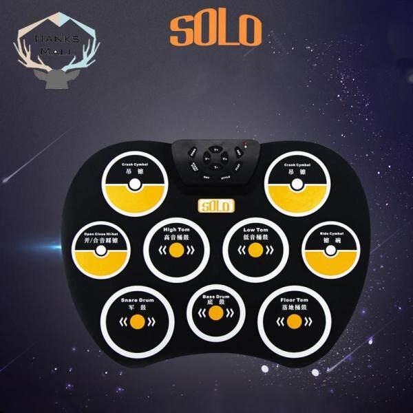 HK SOLO SD-40 Di Động Cuộn Lên Bộ Trống Điện Tử Bộ Trống Cổng USB có Chân Bàn Đạp Dùi Trống Cáp USB cho học sinh Trẻ Em