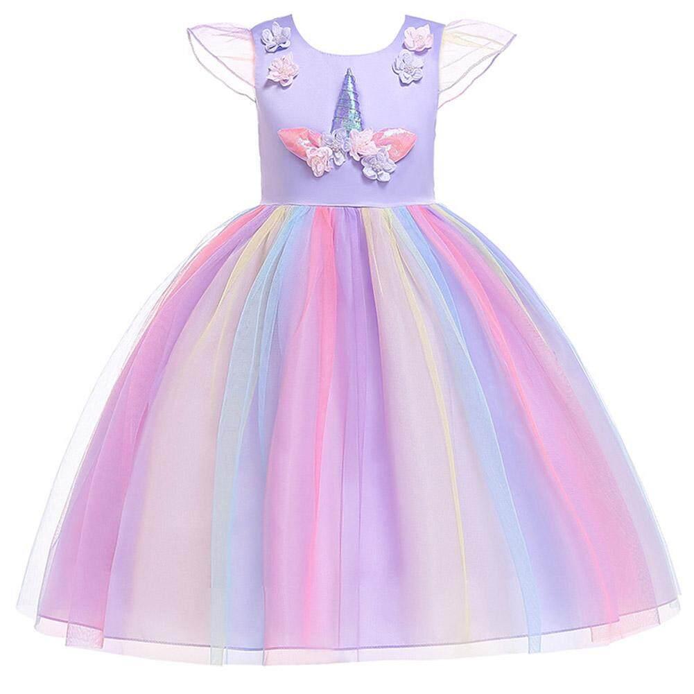 89c8aeaf0 Magic Cube [FreeShipping] Baby Kids Girls Elegent Fashion Rainbow Color  Mesh Tutu Princess Dress