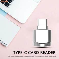[Tenda] Đầu Đọc Thẻ Nhớ Mini USB Type C OTG TF Cho Điện Thoại Máy Tính Bảng Máy Tính Xách Tay Để Bàn (Thương Hiệu Lazmall/Giá Thấp/Chất Lượng Cao)