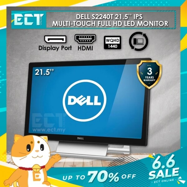 (Refurbished) DELL S2240T 21.5inch IPS Multi-Touch FULL HD LED Monitor Malaysia