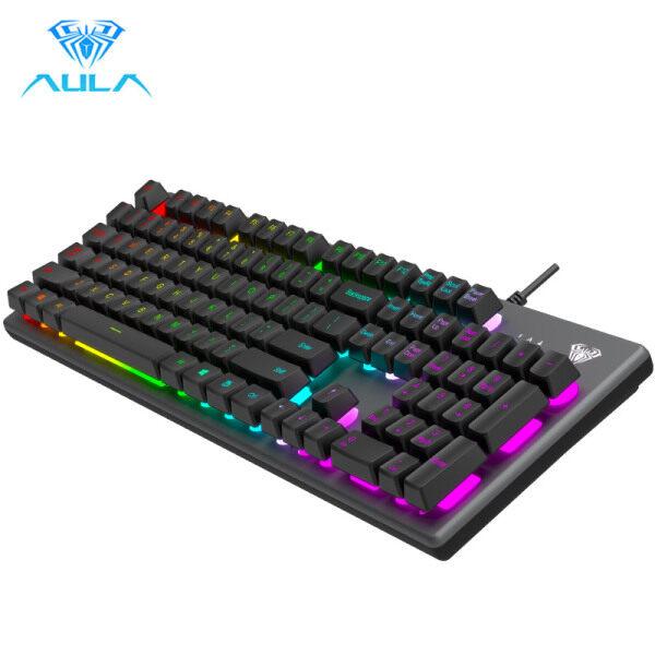 AULA S2056 Gaming Keyboard Macro Programming LED Backlit Gamer Keyboard USB Interface for PC Laptop Computer Singapore