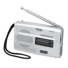 Đài Phát Thanh INDIN BC-R28 AM FM Radio Bỏ Túi Di Động Máy Nghe Nhạc Kỹ Thuật Số Loa Nhỏ Cho Gia Đình Và Ngoài Trời