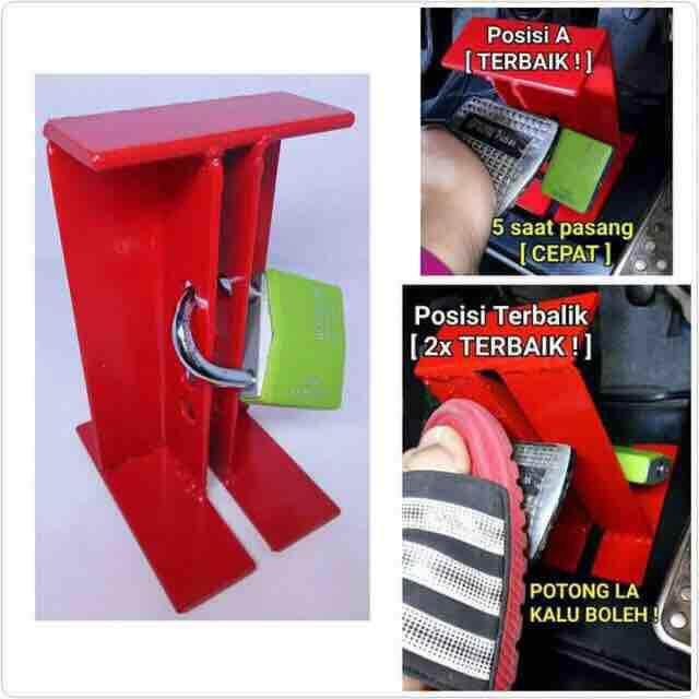 CAR PEDAL LOCK ( Kunci pedal kereta )