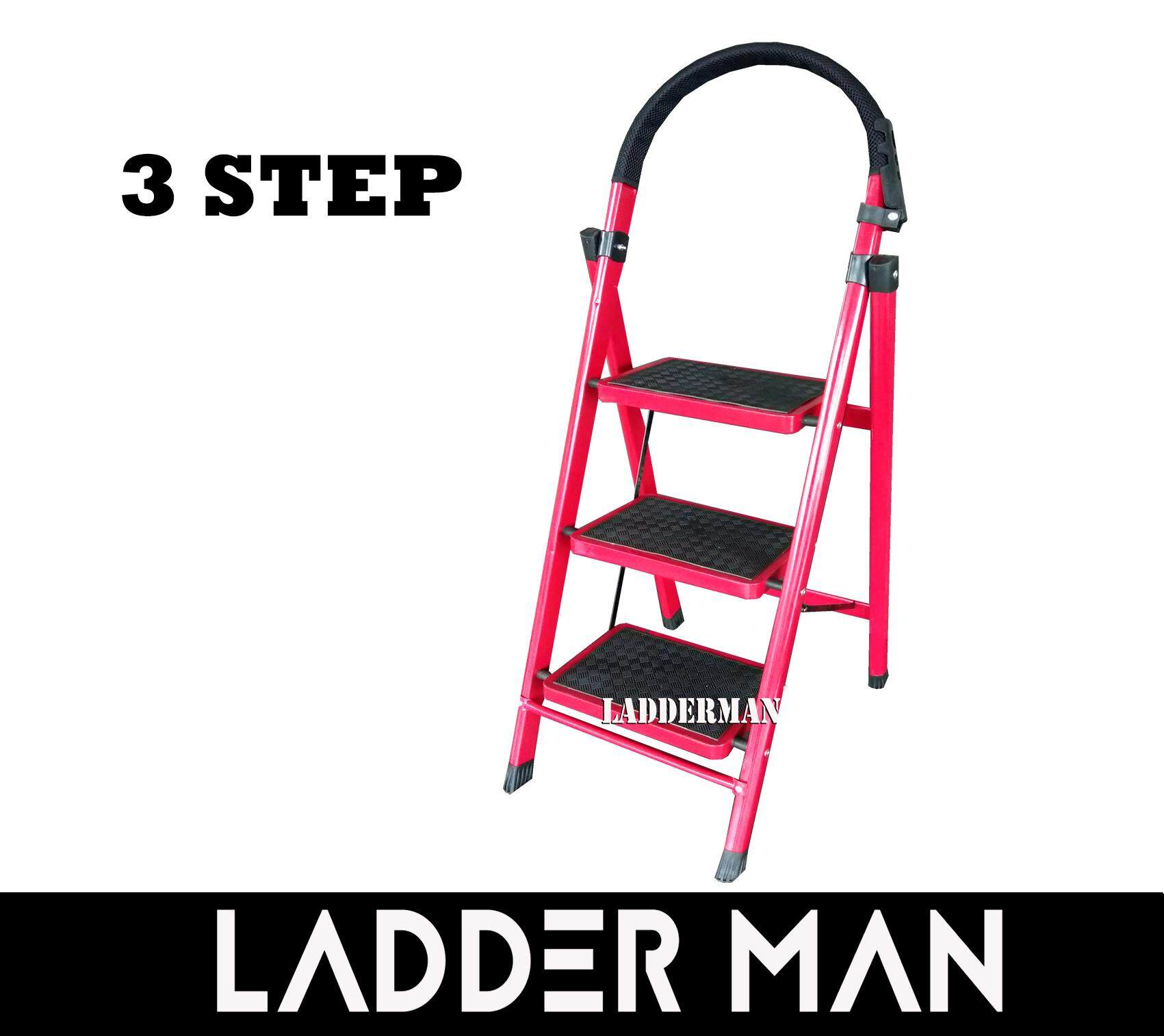 3 Step Medium Duty Foldable Steel Ladder With Hand Grip