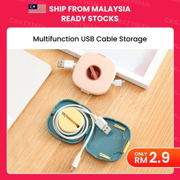[Crazyman]2 in 1 Multifunction USB Cable Storage Box Rotatable Earphone Charging Cable Wire Storage Box