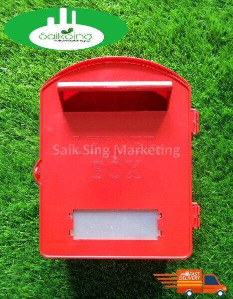 Saik Sing PVC Post Box Letter Box / Peti Surat Plastik