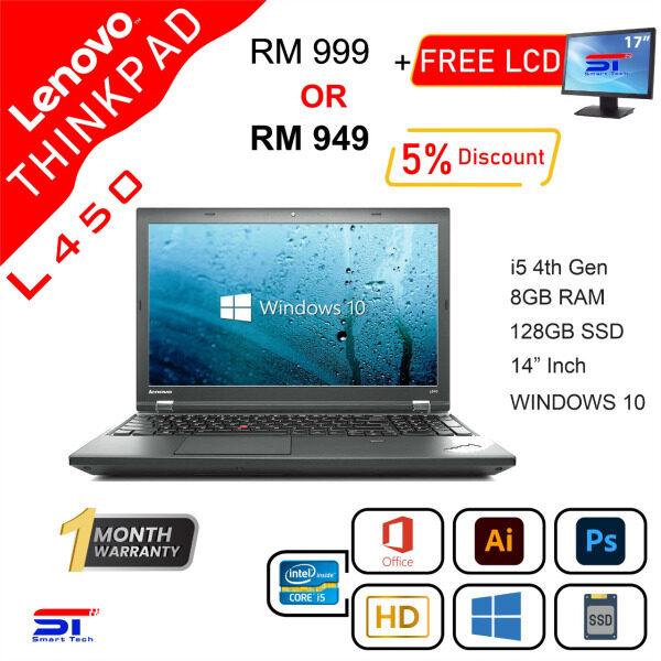 🔥 LAPTOP MURAH 🔥 LENOVO ThinkPad L 450 i5-4th Gen 8GB | 128GB RAM | SSD - 14 inch Malaysia