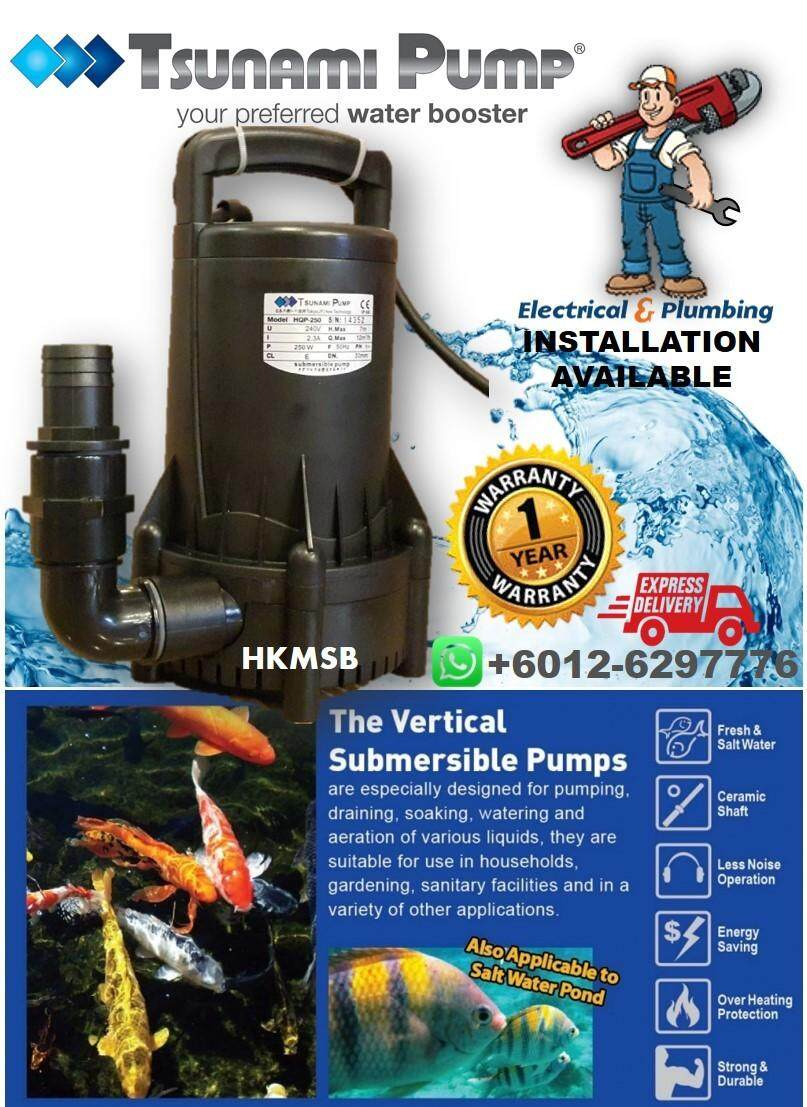 Tsunami Salt/ Fresh Water Fountain Water Feature, Koi Fish Pond Submersible Water Pump HQP250 (250W)**Installation Available
