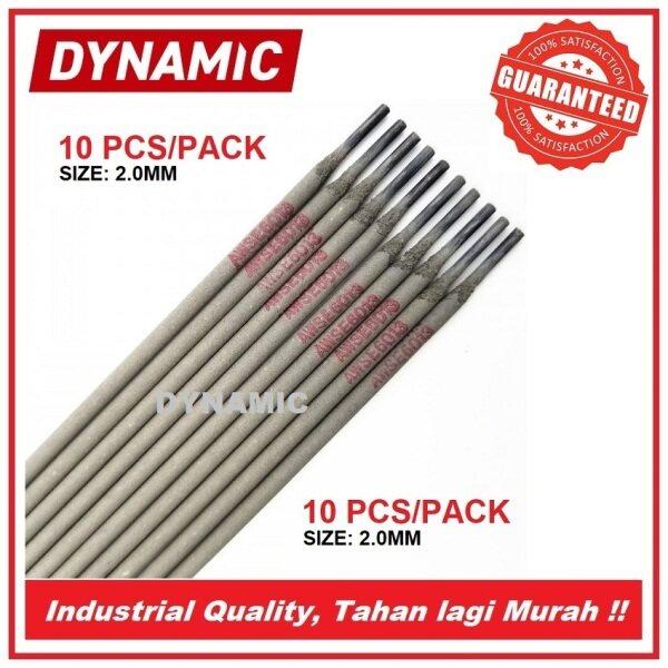 DYNAMIC MMA Welding Electrode AWS A5.1: E6013, 2.0mm x 300mm (Mild Steel), SMAW Stick Manual Welding E6013 Electrode, 2.0mm (10 pcs/pack).