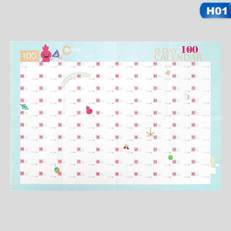 Office & School Supplies Kawaii Cartoon Animal Calendar Desk Standing Paper Calendar Multifunction Schedule Planner Notebook Sale Overall Discount 50-70% Calendar