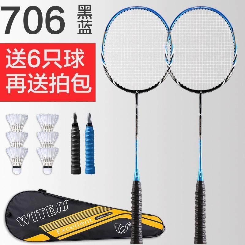 ultra light carbon carbon fiber 2 sticks single shot offensive durable full resistance to fight