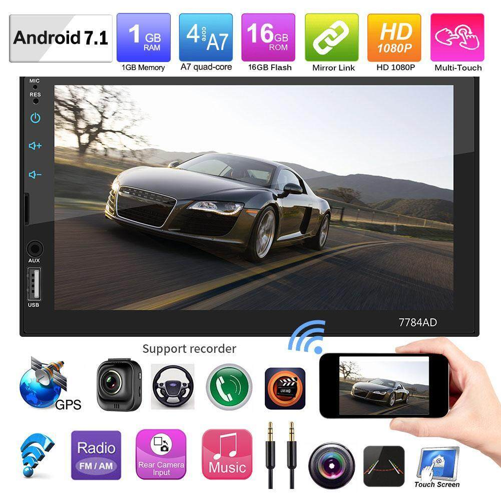 Motorcity SWM 7784AD 2Din Android 7 1 Car Stereo MP5 Player GPS Navi with  Map+Camera