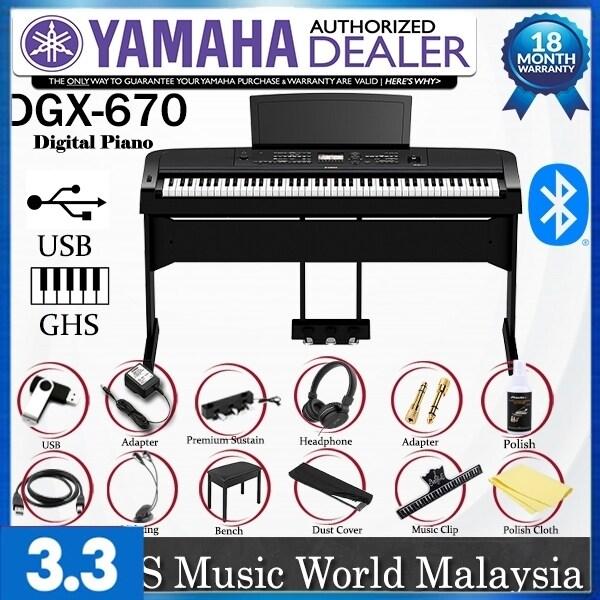 Yamaha DGX-670 88 Key Digital Piano Basic Package Black (DGX670 DGX 670) Malaysia