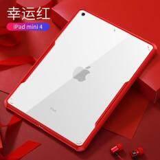 Case iPad siêu mỏng siêu bền