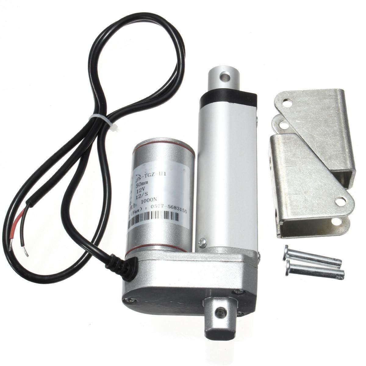 Heavy Duty 2 225lb 50mm Electric Linear Actuator Motor Putter 12V DC 1000N