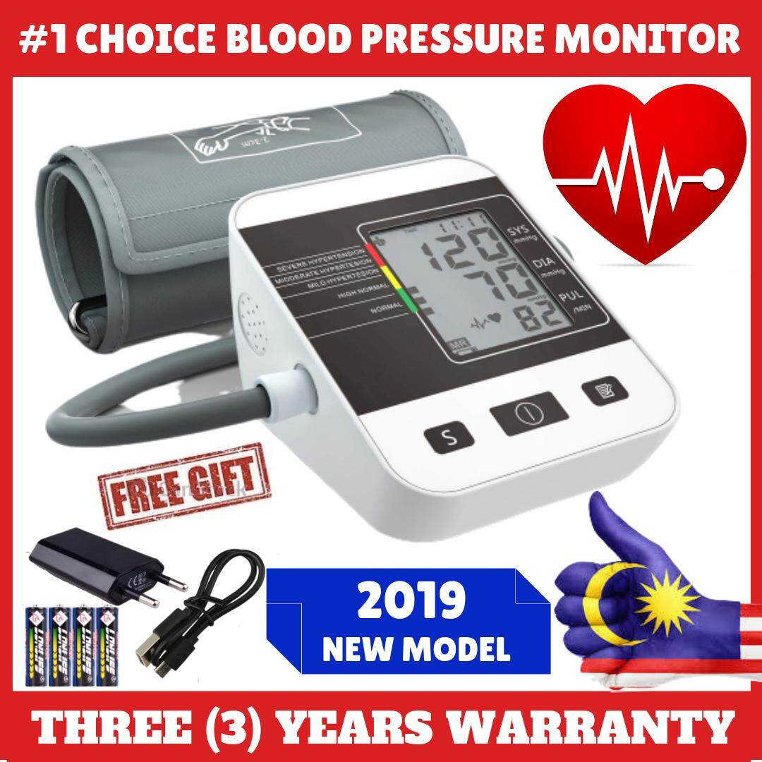[#FREE SHIPPING] PORTABLE FAMILY HOME DIGITAL ARM BLOOD PRESSURE MONITOR AND HEART BEAT