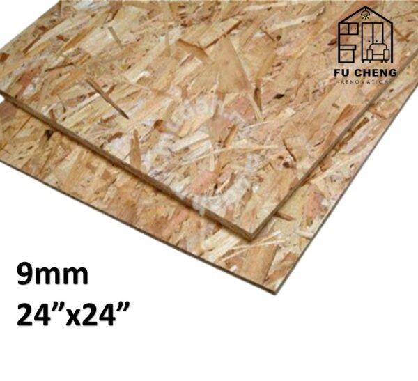 (2ft x 2ft) = (60cm x 60 cm) 9mm OSB Board I Papan OSB I Table Top   OSB Wood   Kepala Katil   Headboad