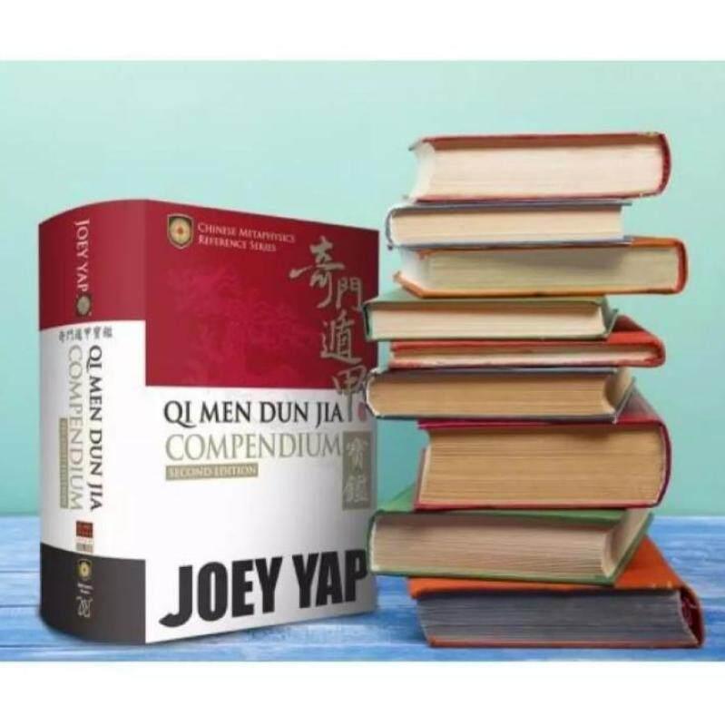 Qi Men Dun Jia Collection (23 eBooks) by Joey Yap (eBooks) Malaysia