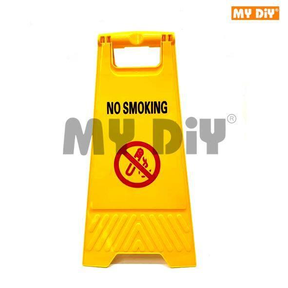 DIYHARDWARESTATION - No Parking Sign Board / PVC A Frame No Parking Sign / No Smoking Sign Board / A Frame No Smoking Sign / Caution Wet Floor Sign Board / Slippery Sign / No Entry Sign / No Entry Sign Board / Safety Signage