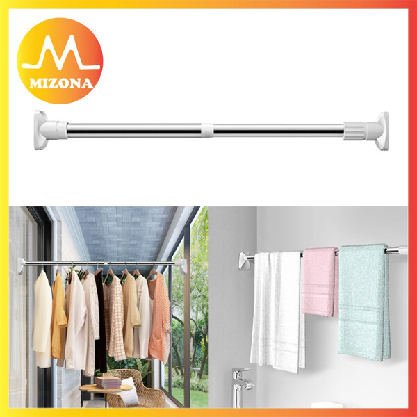 MIZONA Adjustable Stainless Steel Rod For Curtain And Drying Clothes Penyangkut Langsir