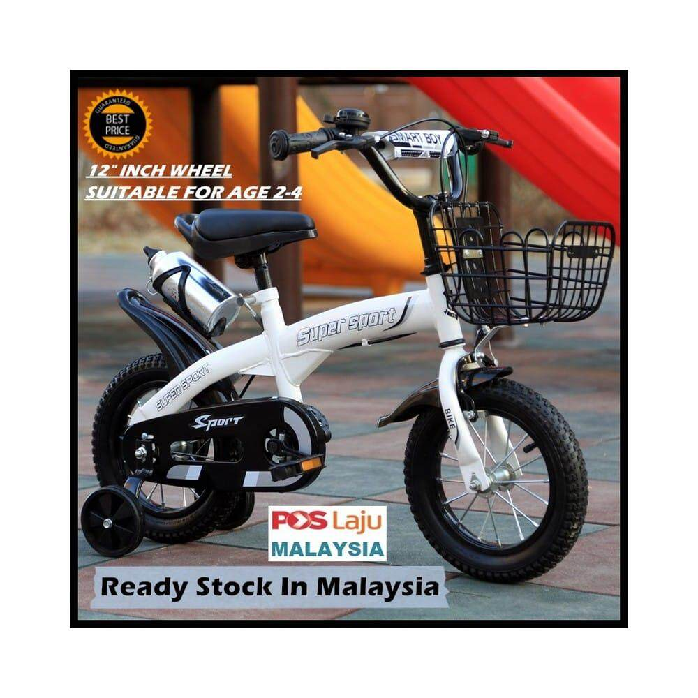 Kid Bicycle 12 Inch Wheel 2-4 Year Old By Max Radiance Trading.