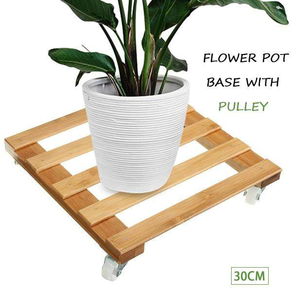 Mu Ma Ren 30cm Flower Plant Pot Base Roller Moving Tray Rack Garden Holder with Pulley Wheel Renting/Decoration
