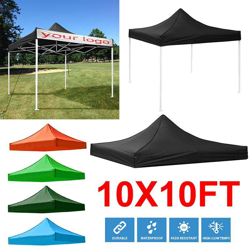 10x10 Feet Up Canopy Top Replacement Patio Pavilion Gazebo Oxford Sunshade Cover