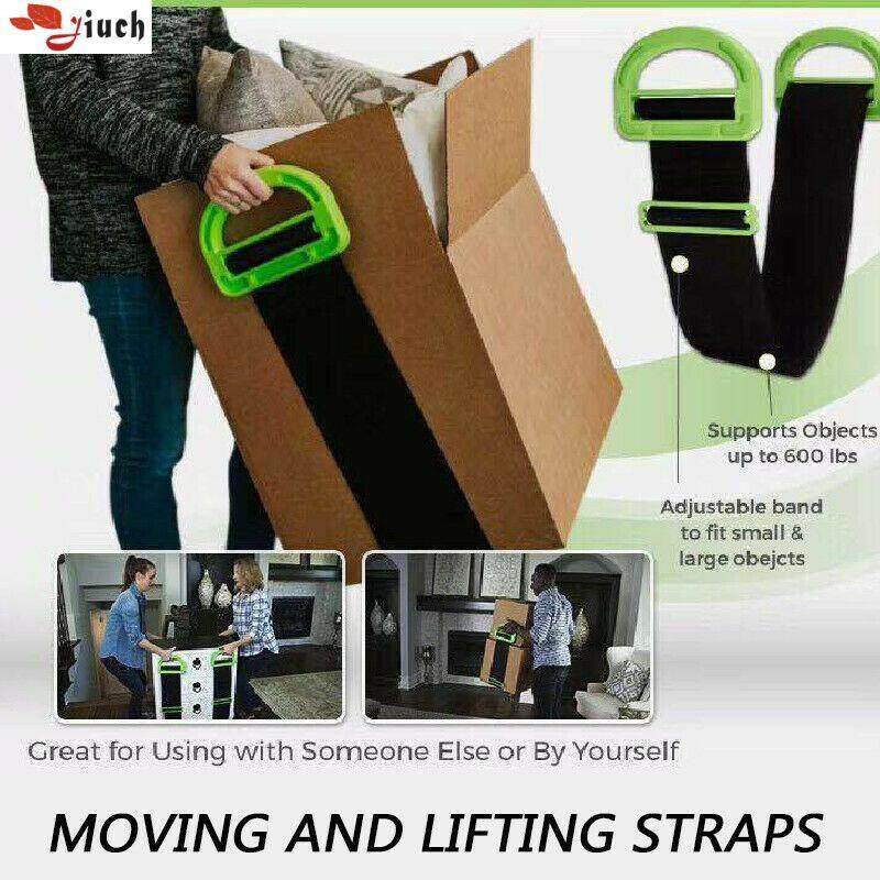 Jiuch Clever Carry Oortable Moving Artifact Adjustable Movement And Lifting Straps Easy To Use Adjustable Auxiliary Belt Capacity 600 Ibs
