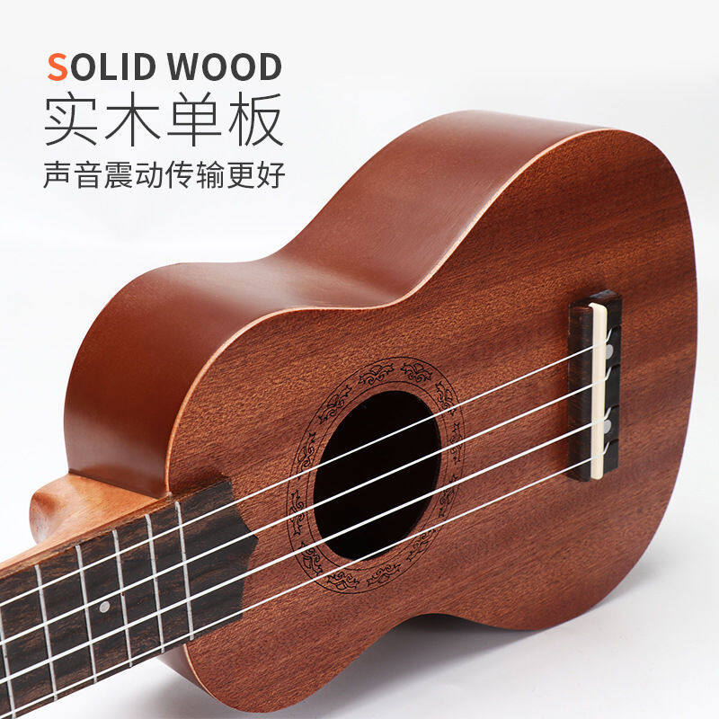 ukulele Guitar children start-up wooden children 21-inch TikTok beginners wooden toy men Malaysia