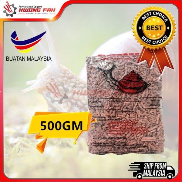 Molluscide For Snail 500gm (Racun Siput)