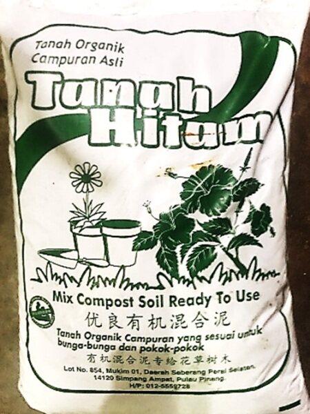 4-4.5KG Tanah Hitam Organik Mix Organic/ Black Soil 4 in 1 Campuran Mix Compose Ready to Use 10L