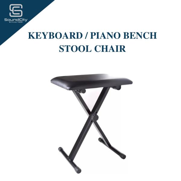 Keyboard / Piano Bench Stool Chair Malaysia