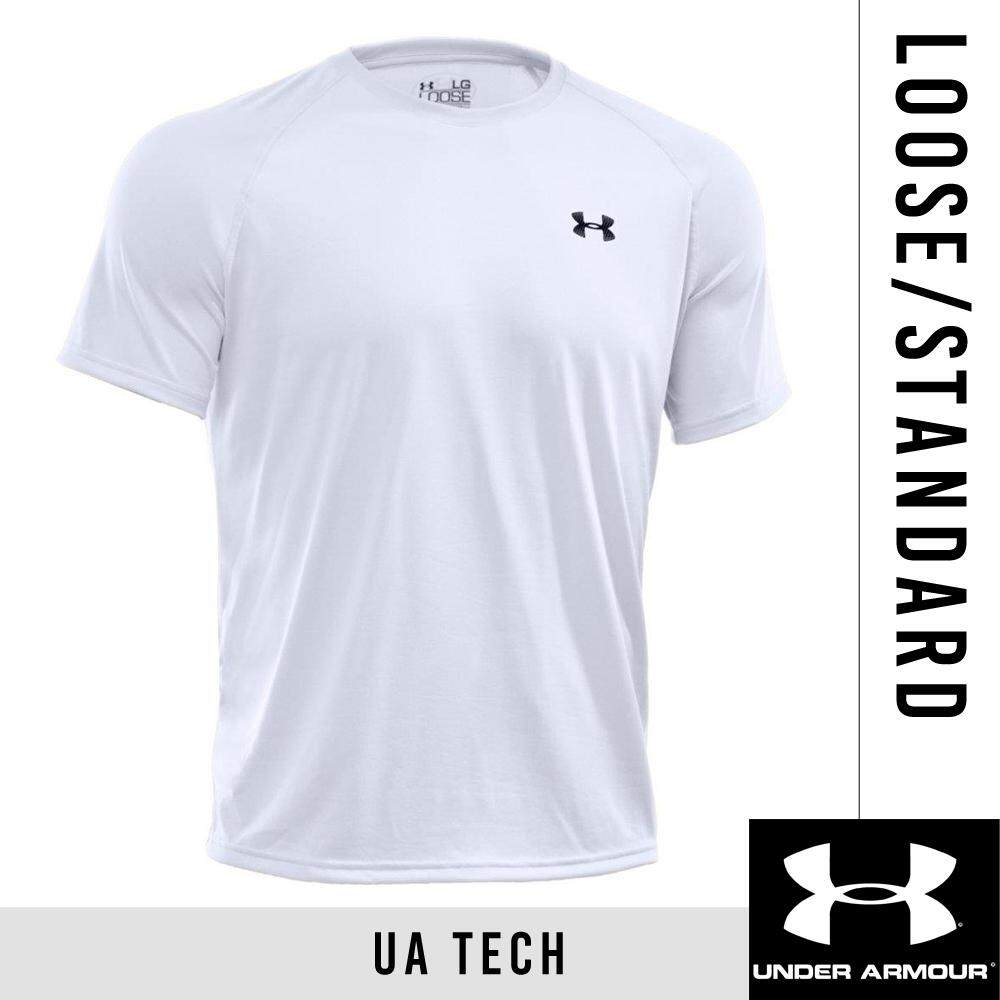 Under Armour Products for the Best Price in Malaysia 02589dfa9