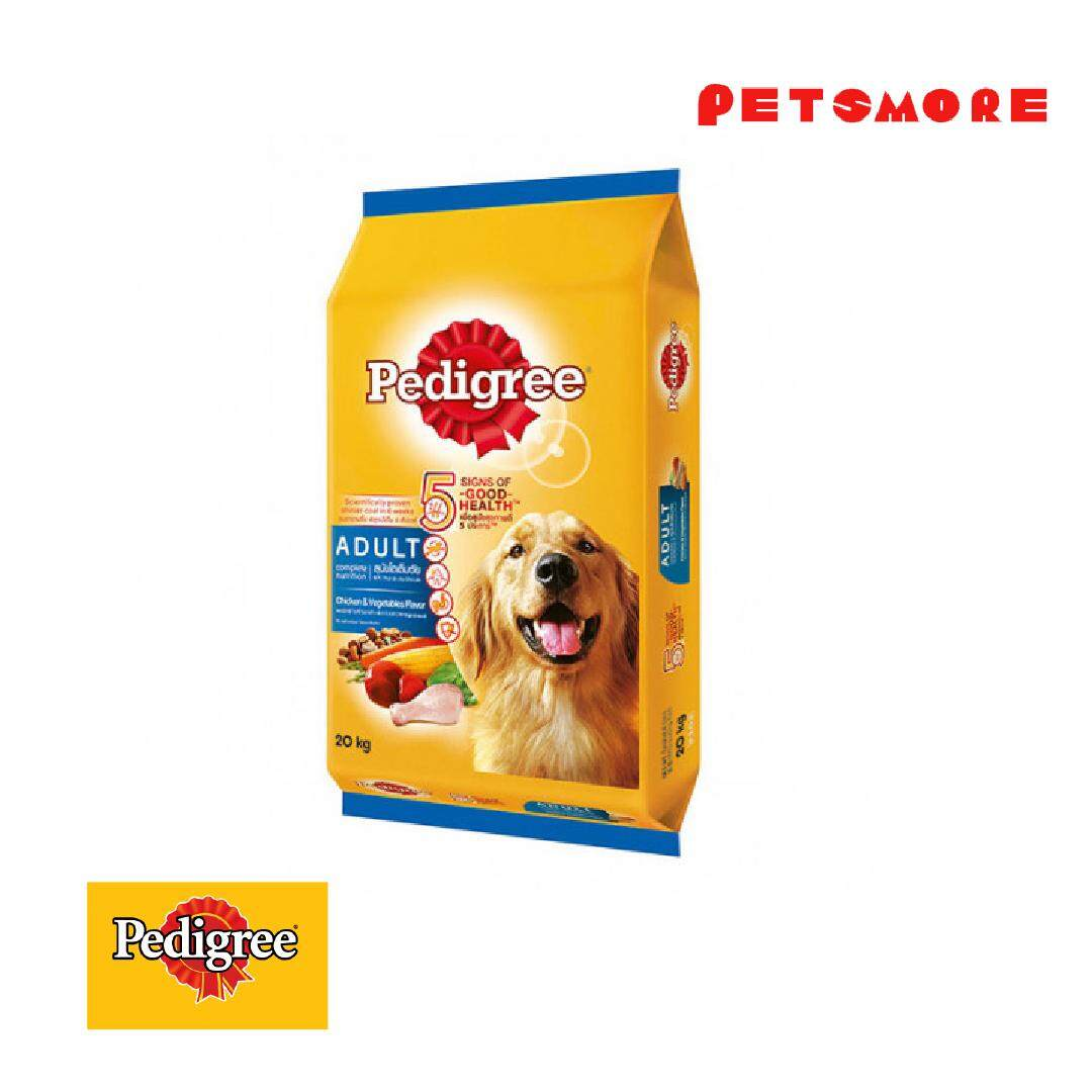 Pedigree Buy Pedigree At Best Price In Malaysia Www Lazada Com My