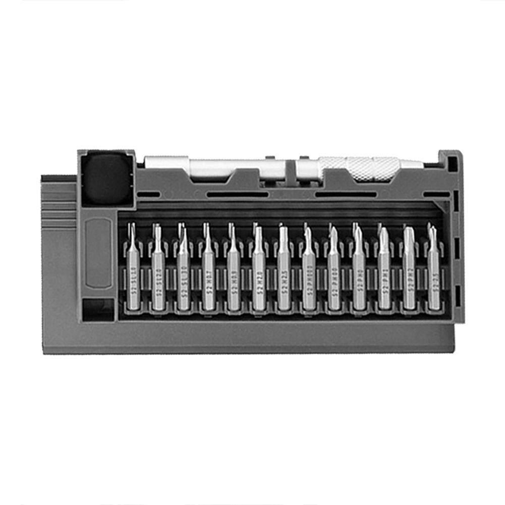 26 in 1 Precision Screwdriver Batch Bit Set Phone Watch Repairing Hand Tool