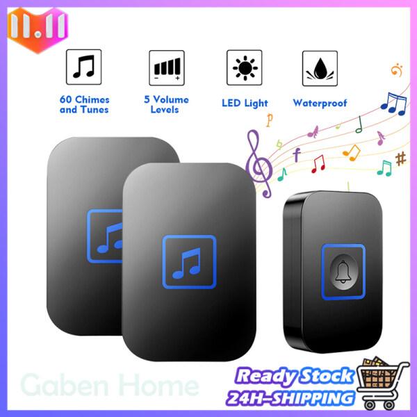 [📦In Stock]Home DoorBell Waterproof Wireless Battery Version 300M Signal Led 5 Levels Volume Home Doorbell