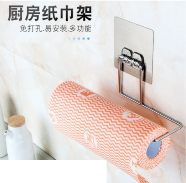 🇲🇾Stainless Steel Kitchen Multifunction Hooks Kitchen Towel Tissue Roll Hooks Hanger Alat Pengangkut Tisu 厨房壁挂置物架