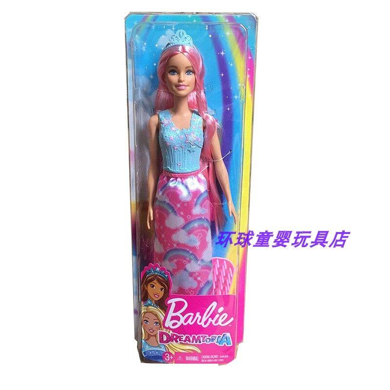 Voucher Khuyến Mại Búp Bê Barbie Mới Búp Bê Tóc Dài Công Chúa Fxr94 Barbie Cô Gái Quà Tặng Trẻ Em Đồ Chơi Cho Nhà Vui Chơi Của Trẻ