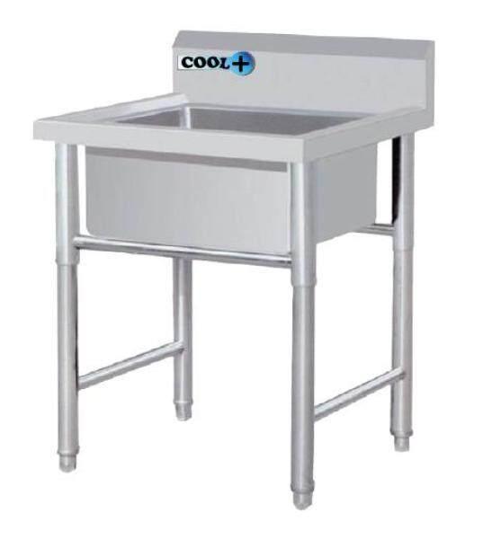 Stainless Steel Single Bowl Sink Floor Standing with Back Splash