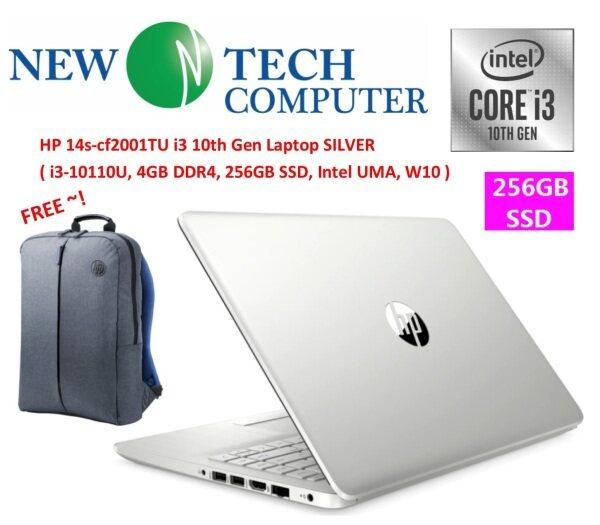 HP 14s-Cf2001TU SILVER 14 Laptop ( INTEL 10TH GEN I3-10110U, 4GB, 256GB, Intel, W10 ) Malaysia