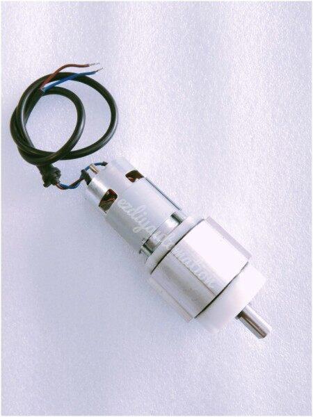 Autogate G-Cora Mini Motor