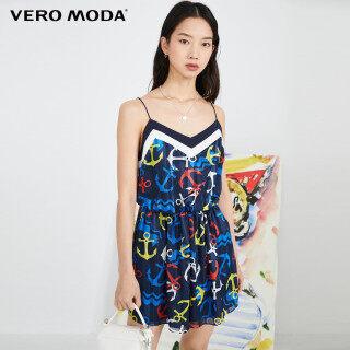 Vero Moda Áo Liền Quần Có Dây In Họa Tiết Cho Nữ 320278532 thumbnail