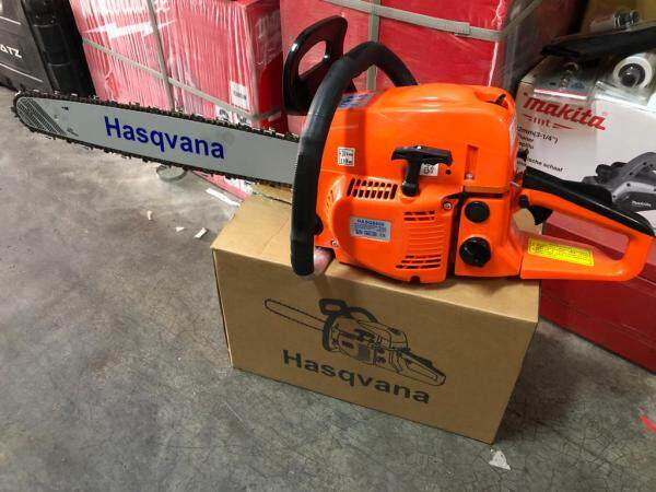 HASQVANA HASQ8800 22INCHES CHAIN SAW (2t oil free)