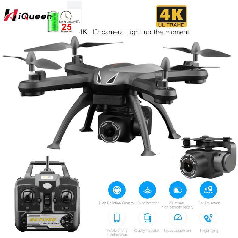 Altitude Hold 1080P HD Camera Quadcopter RC Drone WiFi FPV Live Helicopter Hover